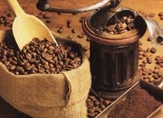 Сорта кофе из Африки